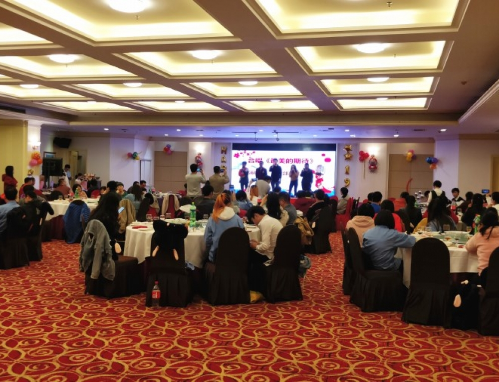 Prosurge Annual Celebration Meeting Was Successfully Held