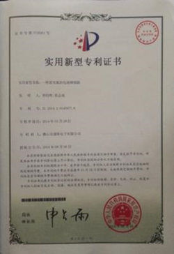prosurge China patent for surge protection device