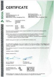 شهادة KEMA من جهاز الحماية من الارتفاع في Prosurge