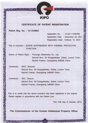 Prosurge's Korean Certificate of Surge Protective Device