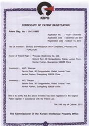 Certificat de protection contre les surtensions coréen de Prosurge